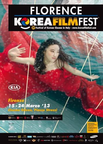 Florence Korea Film Fest 2013