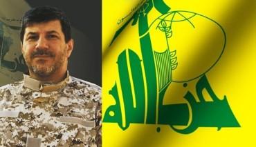 Hezbollah official Hassan al-Lakkis