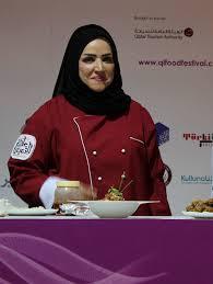 Chef Aisha al-Tamimi