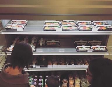 Domo_Sushi_1
